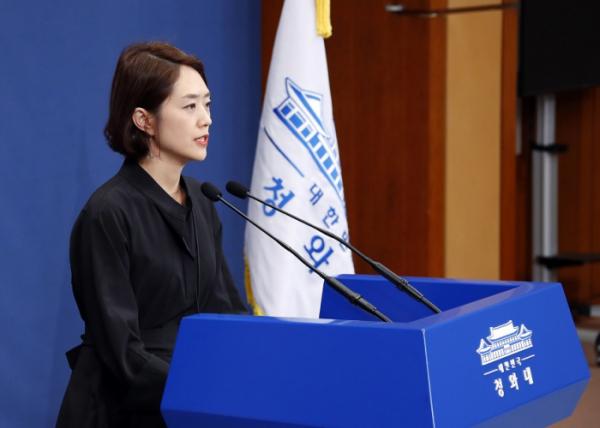 ▲청와대 고민정 대변인.(연합뉴스)