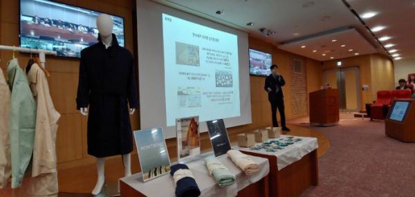 ▲SK이노베이션 'DBL Insight Week' 3일차 강사로 나선 '몽세누' 박준범 대표가 강의하고 있다.(사진제공=SK이노베이션)