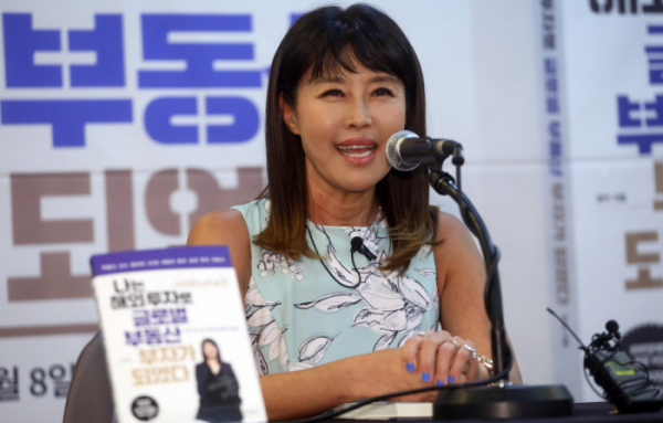 ▲가수 방미가 8일 한국프레스센터에서 '나는 해외 투자로 글로벌 부동산 부자가 되었다' 출간 기자간담회를 하고 있다.(연합뉴스)