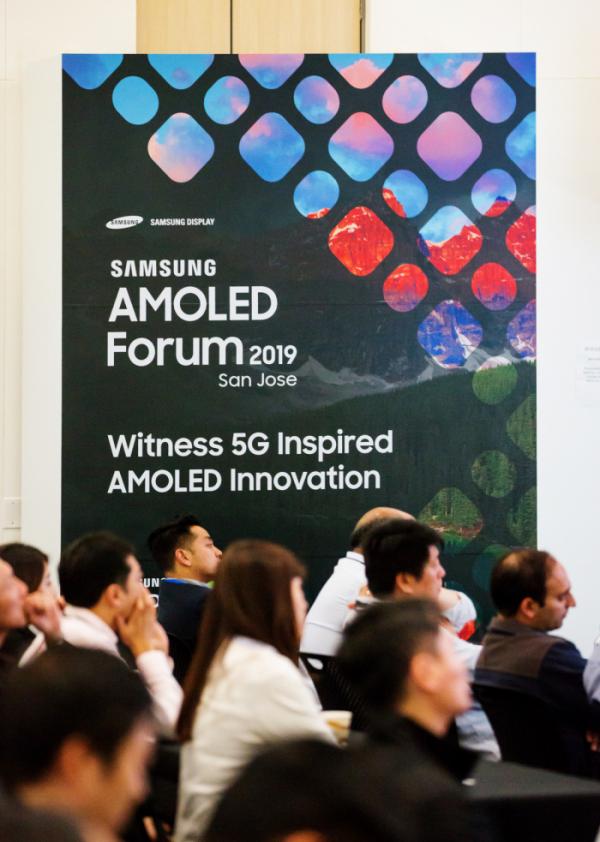 ▲삼성디스플레이는 14~15일 이틀 동안 미국 실리콘밸리 새너제이에서 글로벌 고객사를 초청해 '2019 삼성 AMOLED 포럼'을 개최했다(사진제공 삼성디스플레이)