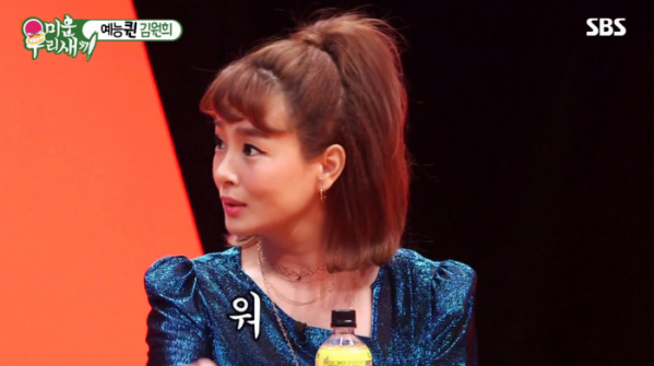 (출처=SBS '미우새' 캡처)