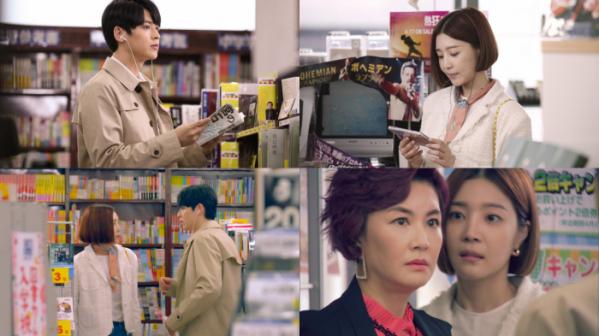 (출처=SBS '수상한 장모')