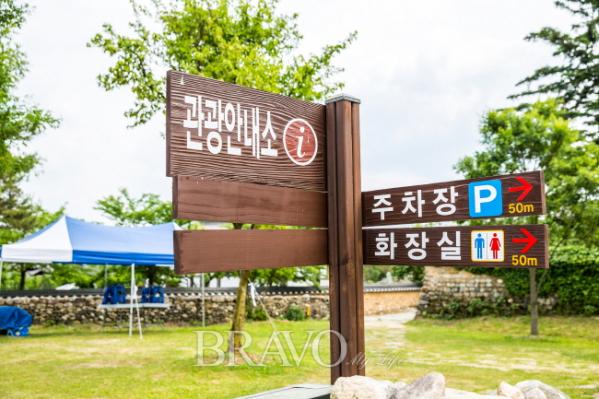 ▲개평마을 관광안내소 표지판(이정순 동년기자)