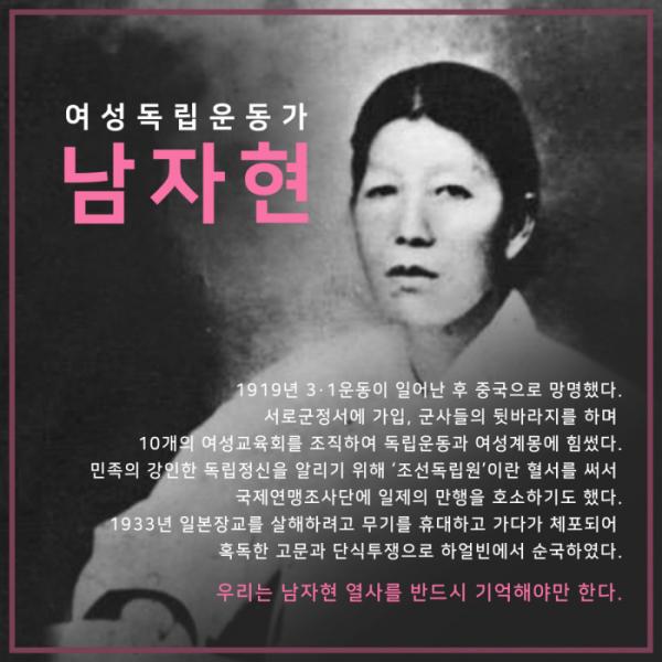 (사진제공=서경덕 교수 연구팀)