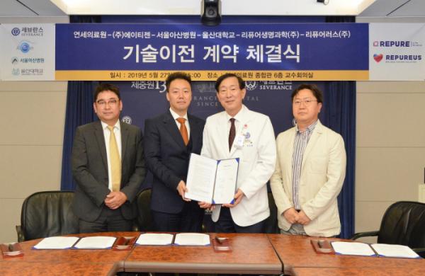 ▲왼쪽부터 에이티젠 박상우 대표이사, 김용상 리퓨어생명과학 대표, 윤도흠 연세의료원장, 최경철 교수.