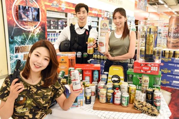 ▲홈플러스 세계 맥주 페스티벌