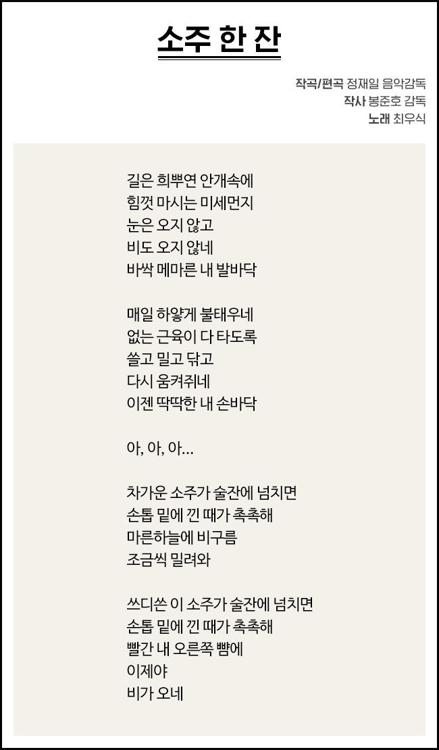 (사진제공=CJ엔터테인먼트)