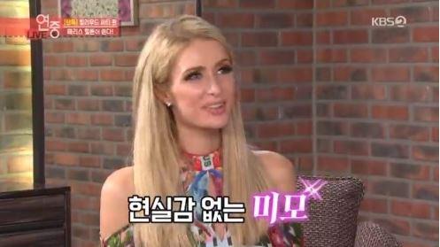 (사진=KBS2 방송화면 캡처)