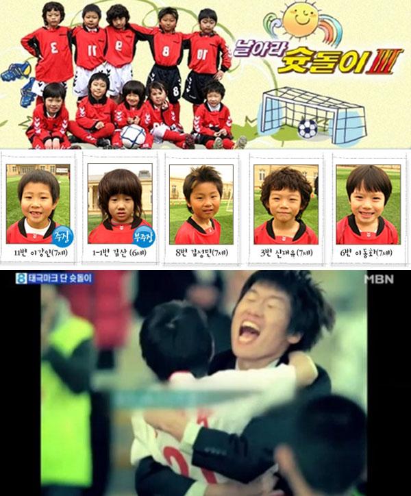 (출처=KBS N스포츠, MBN 방송 캡처)