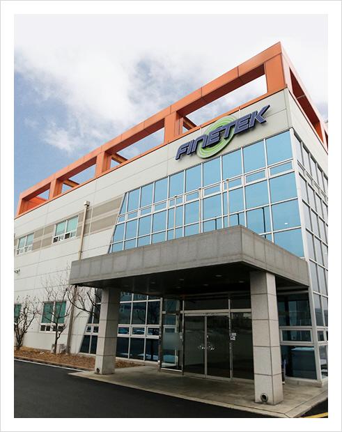 ▲파인텍 천안 1공장. 사진제공 파인텍