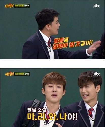 (사진=JTBC 방송화면 캡처)