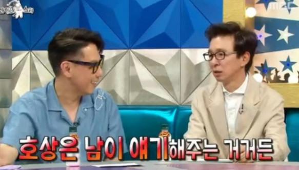 (출처=MBC '라디오스타' )
