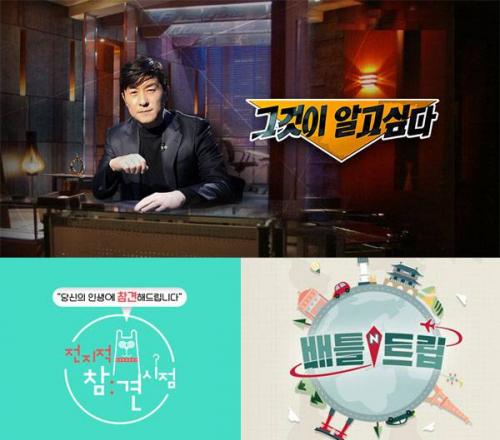 (출처=SBS, MBC, KBS)