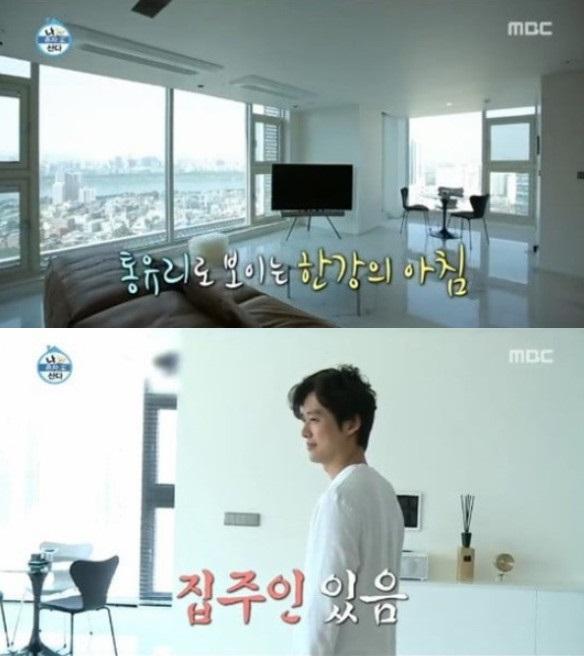 (출처=MBC '나 혼자 산다' 방송캡처)