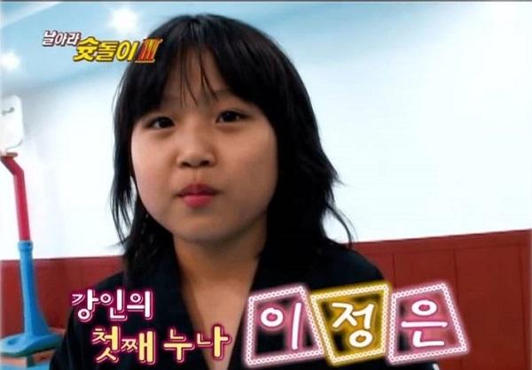 (사진=KBS N Sports 방송화면 캡처)