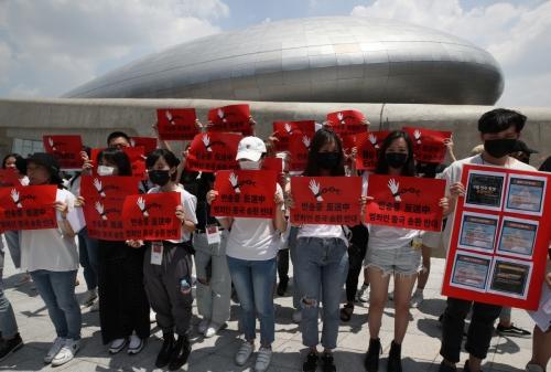 ▲한국에 거주하는 홍콩 시민이 15일 서울 동대문디자인플라자(DDP) 앞에서 범죄자를 중국 본토로 송환하는 법안에 반대하는 피켓시위를 하고 있다. 연합뉴스
