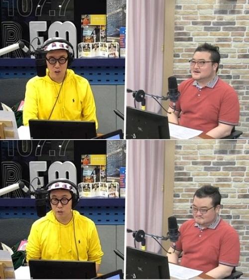 (출처=SBS '보이는 라디오' 캡처)