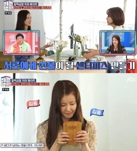 (사진=JTBC 방송화면 캡처 )