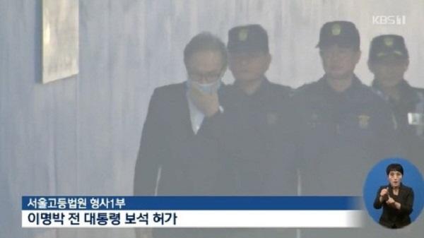 ((사진=KBS1 방송 화면 캡처))