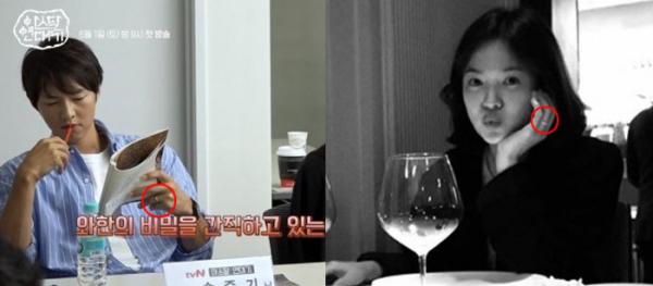 (출처=tvN, 송혜교 인스타그램)