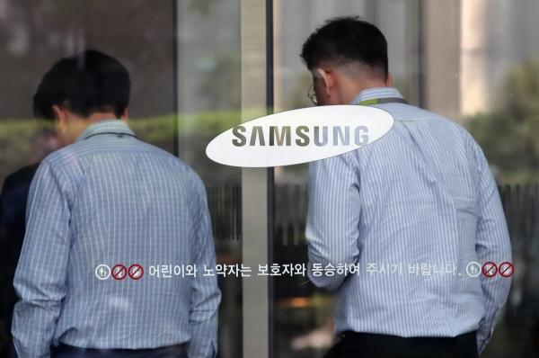 ▲삼성전자 서울 서초 사옥.  연합뉴스