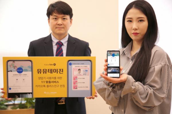 ▲수면양압기 감성마케팅(유유테이진)