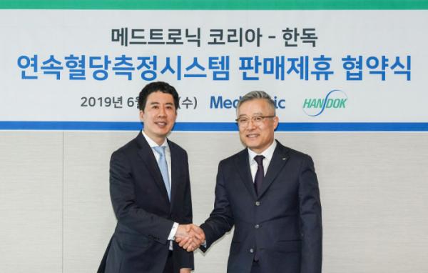 ▲한독, 메드트로닉코리아와 연속혈당측정시스템 국내 판매 제휴 계약체결(한독)