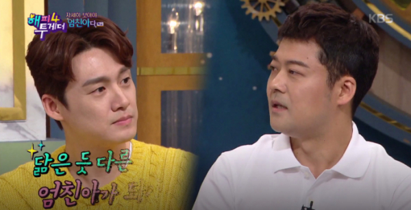 (출처=KBS2TV )