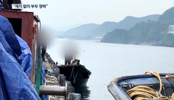 (출처=KBS 뉴스)