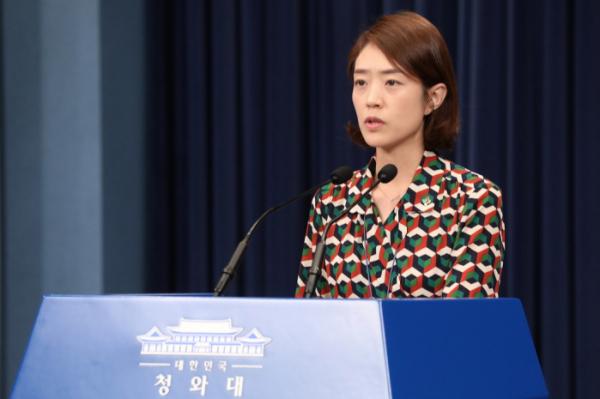 ▲고민정 청와대 대변인.(연합뉴스)
