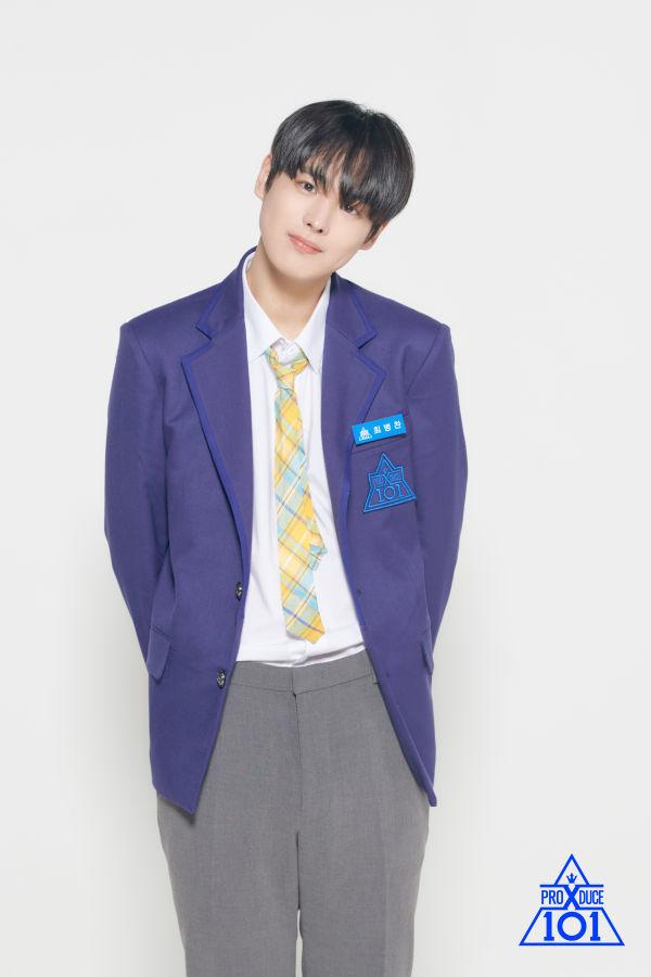 ▲최병찬(출처=Mnet '프로듀스X101' )