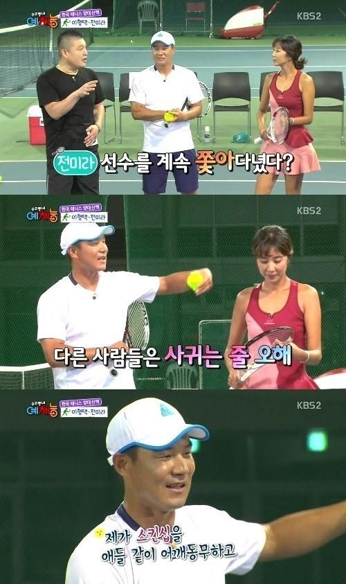 (출처=KBS 2TV 캡처)