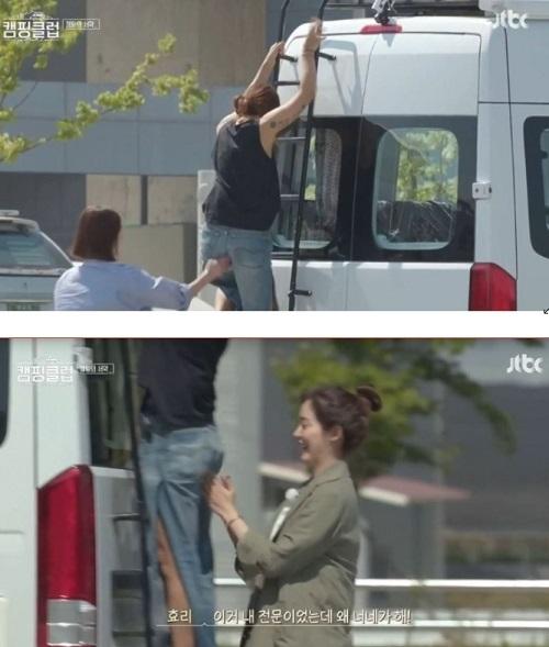 (출처=JTBC '캠핑클럽' 캡처)