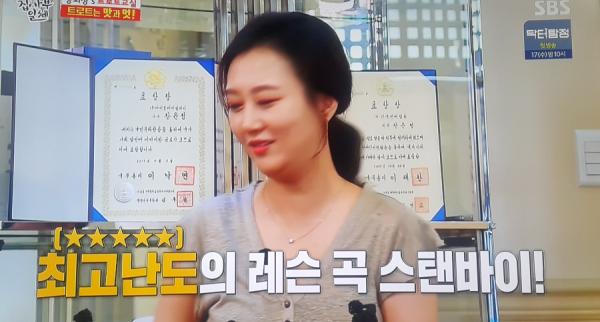 (출처=SBS '집사부일체' 캡처)