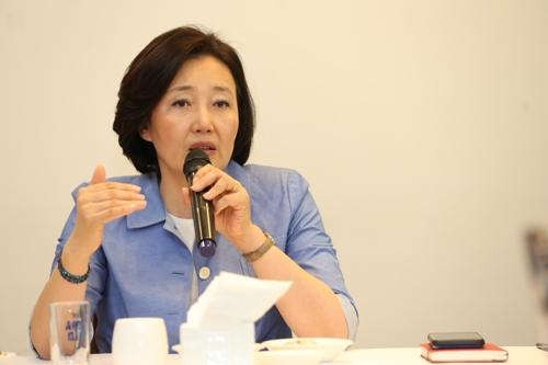 ▲박영선 중소벤처기업부 장관(사진제공=중기부)