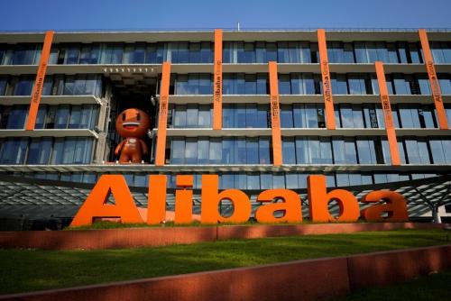 ▲중국 항저우시에 위치한 알리바바 본사 전경. 로이터연합뉴스