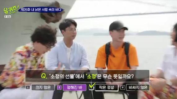 (출처=tvN )