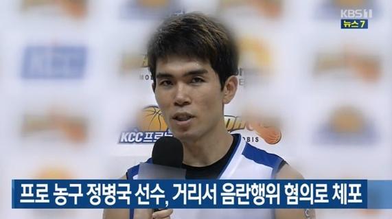 (출처=KBS )