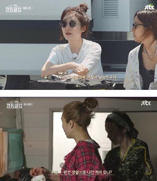 (출처=JTBC '캠핑클럽' 방송 캡처)