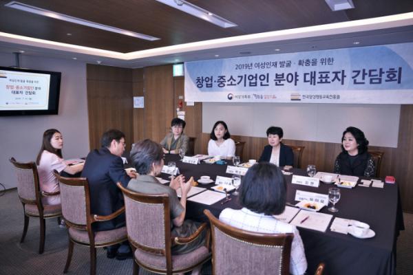 ▲한국양성평등교육진흥원은 15일 서울 중구 한국프레스센터에서 창업·중고기업인 분야 대표자 간담회를 개최했다.