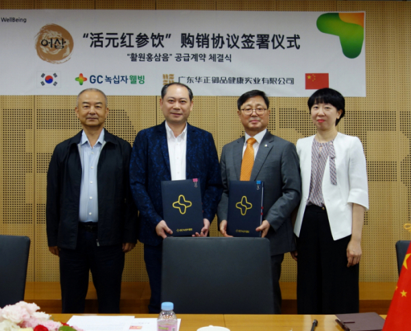 ▲유영효(오른쪽에서 두 번째) GC녹십자웰빙 대표와 양쩌밍(Yang Zhe-Ming, 왼쪽에서 두 번째) 광동화정어품건강산업유한회사 대표 및 관계자들이 경기도 분당에 위치한 GC녹십자웰빙 본사에서 '활원홍삼음' 공급계약을 체결한 후 기념사진을 찍고 있다. (녹십자웰빙)