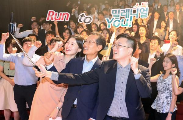 ▲KEB하나은행 지성규 은행장(앞줄 가운데)이 지난 19일 서울 대학로 드림아트센터에서 밀레니얼 세대 행원들과 무언극 '옹알스'를 관람한 뒤 기념촬영을 하고 있다.(사진제공=KEB하나은행)