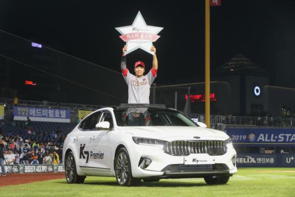 ▲기아자동차가 20일 창원NC파크에서 열린 '2019 KBO 리그 올스타전'에서 MVP를 차지한 SK 와이번스 소속 한동민 선수에게 K7 프리미어를 증정했다. (사진제공=기아차)