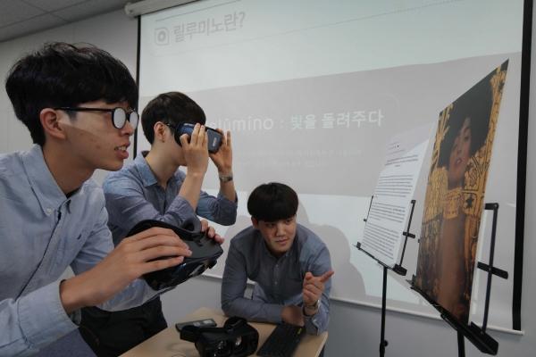 ▲삼성전자 직원들이 사내벤처 C랩에서 개발한 시각보조 앱 '릴루미노'를 시연하고 있다.  사진제공 삼성전자