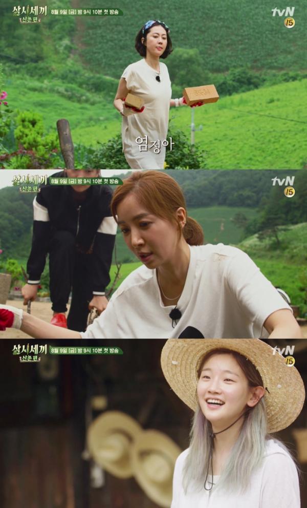 (출처= tvN '삼시세끼 산촌편' 방송캡처)