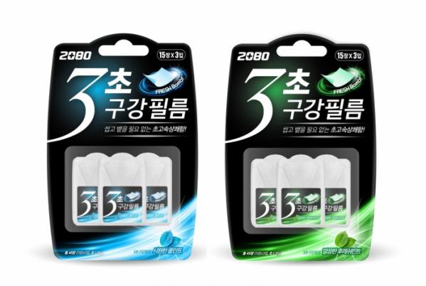 ▲2080 3초 구강필름