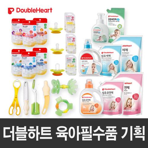 ▲유한킴벌리 더블하트 제품(더블하트 제공)