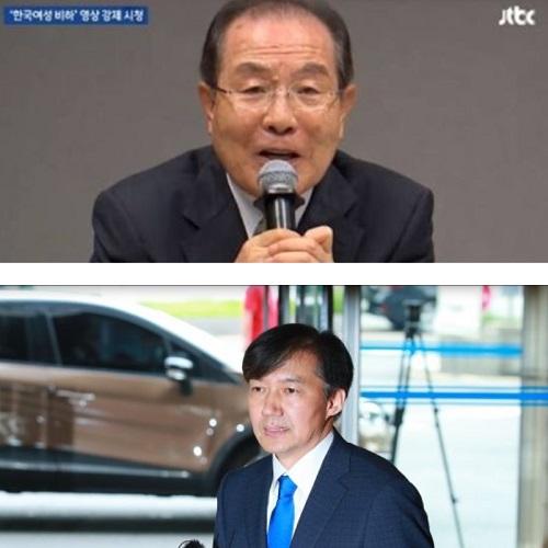 (출처=JTBC 방송 캡처, 연합뉴스)
