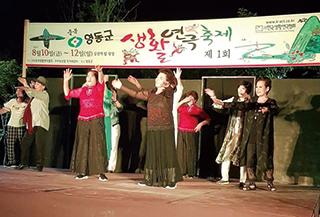 (사진 제공 (사)한국생활연극협회)