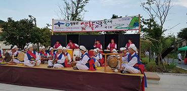 ▲2018년 충북 영동군에서 열린 제1회 생활연극축제 (사진 제공 (사)한국생활연극협회)